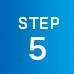 step5 後工程・検査、納品